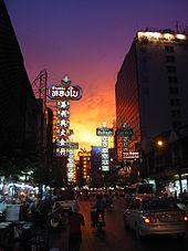 Yaowarat - Bangkok's Chinatown. Image Courtesy: Wikipedia