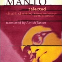 Why Read Manto?