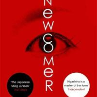 Book Review : Newcomer by Keigo Higashino